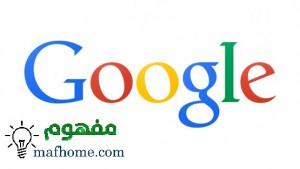 لماذا يحذف جوجل مدونتك في بلوجر