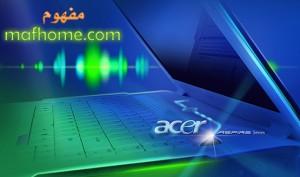 Read more about the article إطلاق حاسب أيسر لعشاق الألعاب بتقنية إزالة الغبار