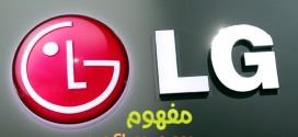 LG ال جي