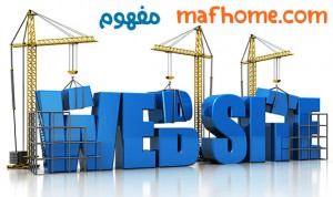 خطوات تدمير موقعك الإلكتروني !