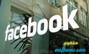 فيس بوك تستحوذ على شركة للتشفير والوقاية من البرمجيات الخبيثة