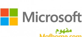 microsoft مايكروسوفت
