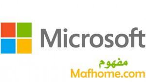 Read more about the article ويندوز 9 مجاناً من مايكروسوفت