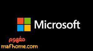 مواصفات وسعر لوميا Microsoft Lumia 535