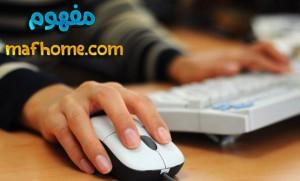 تعليم الكتابة السريعة على الكيبورد keyboard