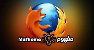 Firefox فايرفوكس