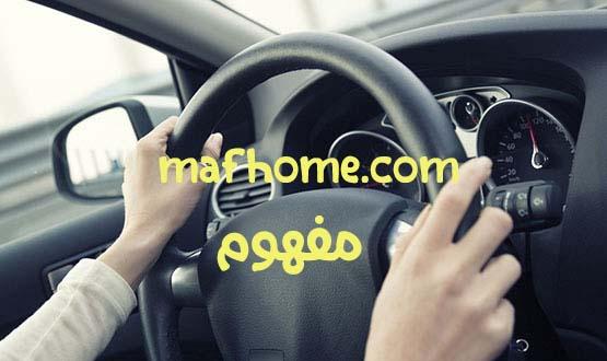 سيارات قيادة