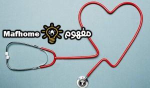 ما طرق تقليل سرعة دقات القلب؟