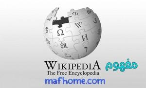 ويكيبيديا تبدأ إستخدام بروتوكول https على جميع المستخدمين