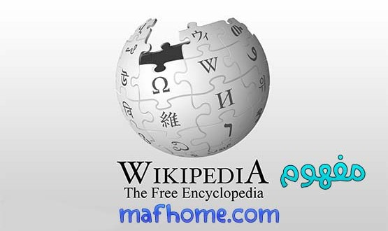 ويكبيديا