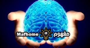 صحة طب عقل