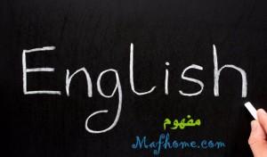 تعلم الإنجليزية في 7 خطوات فعالة