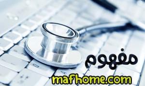 البحث على الإنترنت عن أعراض المرض يساعد على تحسين التشخيص