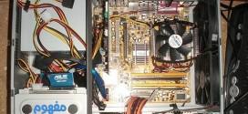 كمبيوتر كيسة