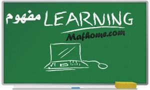 دروس تعلم الإنجليزية من Misterduncan (الدرس الأول)