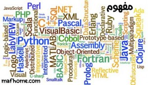 معنى Object oriented programming – OOP