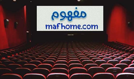 سينما افلام