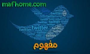 عودة علامة التوثيق الزرقاء في تويتر