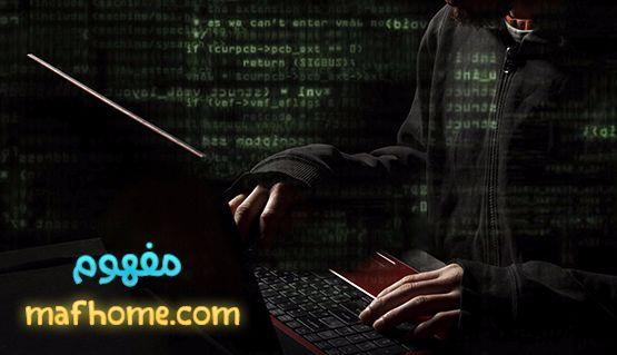 برمجة هاكر كمبيوتر