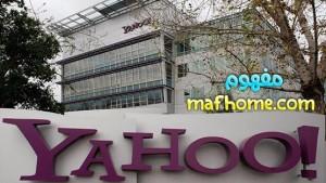 ياهو تغلق Yahoo Answers بشكل نهائي