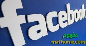قسم Facebook Shop في فيسبوك
