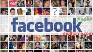 طريقة البحث بالصور في فيسبوك