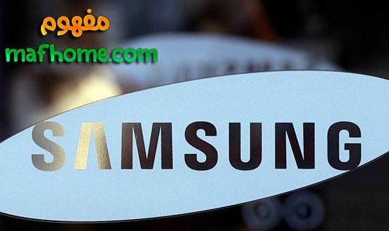Samsung سامسونج