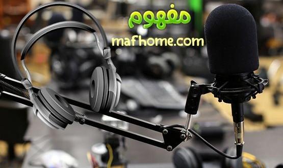 صوتيات سماعة استديو