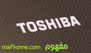 توشيبا تتوقف عن صناعة الحواسيب