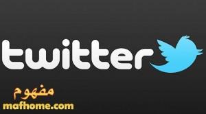 طريقة حذف التغريدات القديمة من تويتر