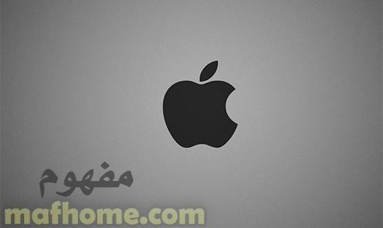 apple آبل