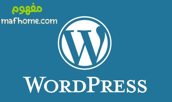 wordpress ووردبريس