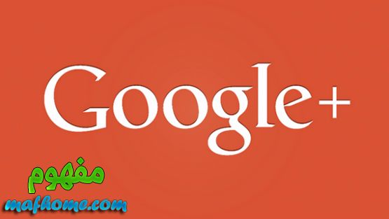 Google-Plus جوجل بلس