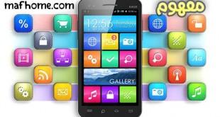 تطبيقات هاتف