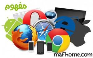 حل مشاكل متصفحات الإنترنت
