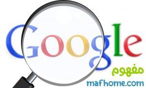 ميزة جديدة من جوجل People Cards لإظهار بياناتك في نتائج البحث