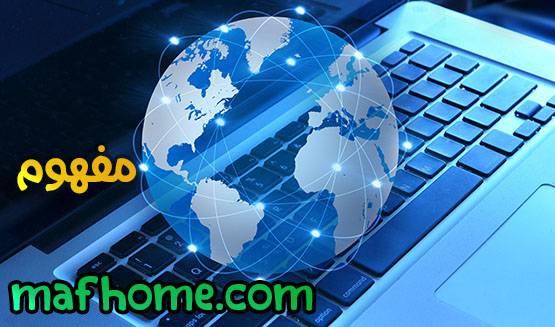 انترنت كيبورد
