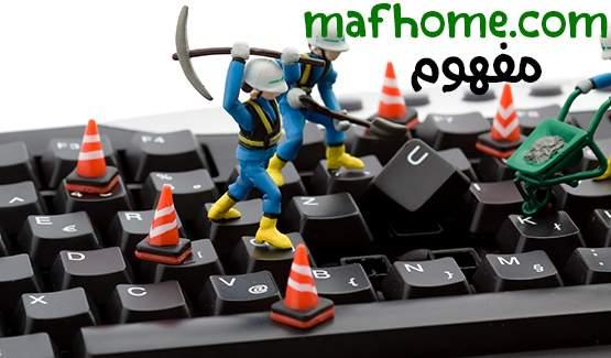 computer صيانة كمبيوتر