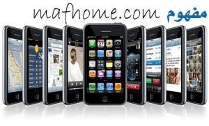 نصائح تأمين وحماية الهاتف من المتطفلين