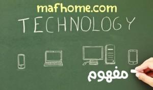 ما الفرق بين القرص الصلب HDD و SSD و NVMe ؟