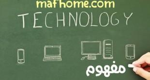 تكنولوجيا تقنية