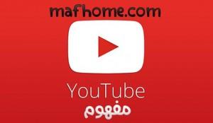 طريقة اضافة زر اشتراك قناة يوتيوب على مدونة بلوجر