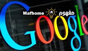 مميزات إستخدام خدمة Google Currents