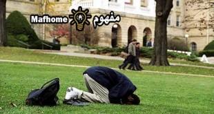 صلاة، الصلاة، الصلاه، السجود، الاسلام، الدين الاسلامي
