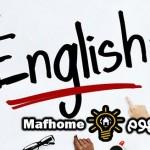 تاريخ اللغة الانجليزية Misterduncan