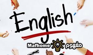 محادثات انجليزي مكتوبة ومترجمة ومنطوقة في 5 مواقف