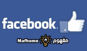 كيف سيتأثر فيسبوك بعد إعلان كبرى الشركات مقاطعة إعلانات فيسبوك