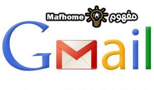 أربع مكونات منفصلة في بريد جيميل Gmail
