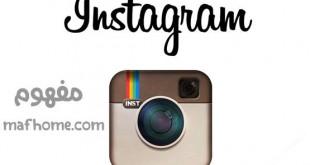 Instagram انستجرام