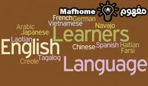 نصائح لعدم نسيان الكلمات الانجليزية